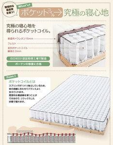 新・移動ラクラク!分割式ポケットコイルマットレスベッド脚30cm専用敷きパッドセットセミダブル