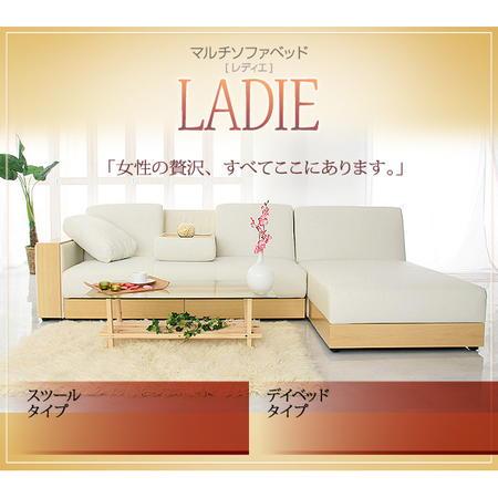 3人掛けソファベッド 合皮 テーブル付 座面下収納 マルチソファベッド LADIE レディエ デイベッドタイプ ★:KAG-Deli かぐでり