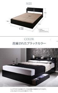 棚・コンセント付き収納ベッド【Bscudo】ビスクード【ボンネルコイルマットレス:ハード付き】セミダブル