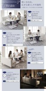 モダン・リビングダイニングセット【Cifra】チフラ/リフトテーブル(W105)