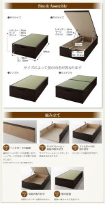 【組立設置】美草・日本製_大容量畳跳ね上げベッド_【Komero】コメロ_ラージ・セミダブル