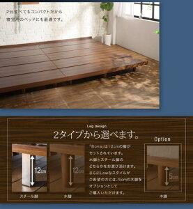 デザインボードベッド【Bona】ボーナスチール脚タイプ【フレームのみ】ダブル