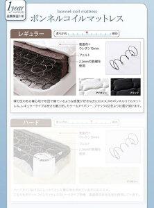 デザインボードベッド【Bona】ボーナ木脚タイプ【ボンネルコイルマットレス:レギュラー付き:ダブル:フルレイアウト】ダブルフレーム