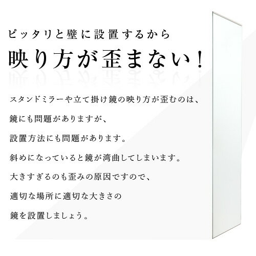 鏡.net『リムミラー』