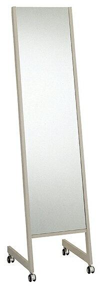 ベストセラーの日本製 高品質 業務用の姿見 キャスター 鏡 スタンドミラー キャスター 姿見 キャスター付き 姿見 ミラー 全身 移動 移動式 国産 ミラー スタンド 角型 姿見鏡 おしゃれ(ライトグレー塗装)