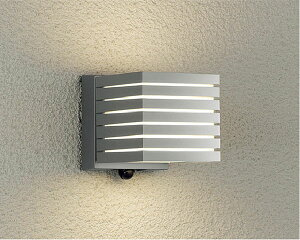 ポーチライト 防雨型 照明 人感センサー LED 130lm (60W相当) 乳白樹脂 玄関 照明 玄関灯屋外 屋外ライト エクステリア 照明 室外 エクステリアライト おしゃれ 北欧 樹脂 銀 シルバー