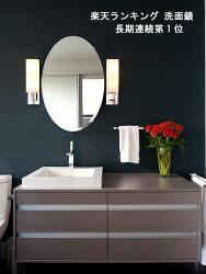 トイレ鏡・洗面鏡・化粧鏡・浴室鏡、クリスタルミラー・シリーズ、クリアーミラー・デラックスカットタイプ、オーバル(Oval):cdx-oval400x600-18mm