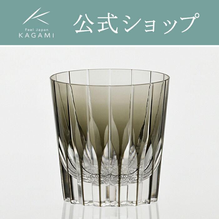 カガミクリスタル KAGAMIロックグラスT705-2818-BLK