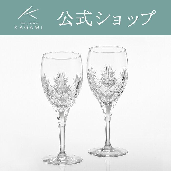 カガミクリスタル KAGAMIペアワイングラス(ボナール)赤KWP274-2532