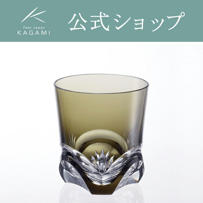 カガミクリスタル KAGAMIロックグラスT685-2393-BLK
