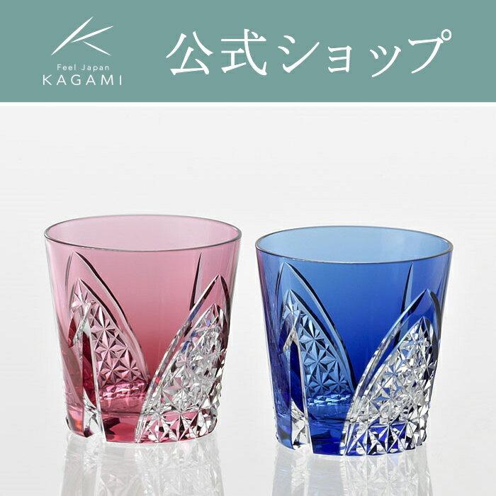 江戸切子 カガミクリスタルKAGAMIペア冷酒杯 <折り鶴紋> TPS481-2782-AB