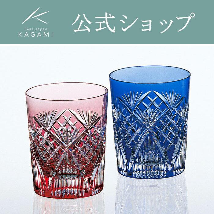 江戸切子 カガミクリスタルKAGAMIペアロックグラス<笹っ葉に斜格子紋>2652