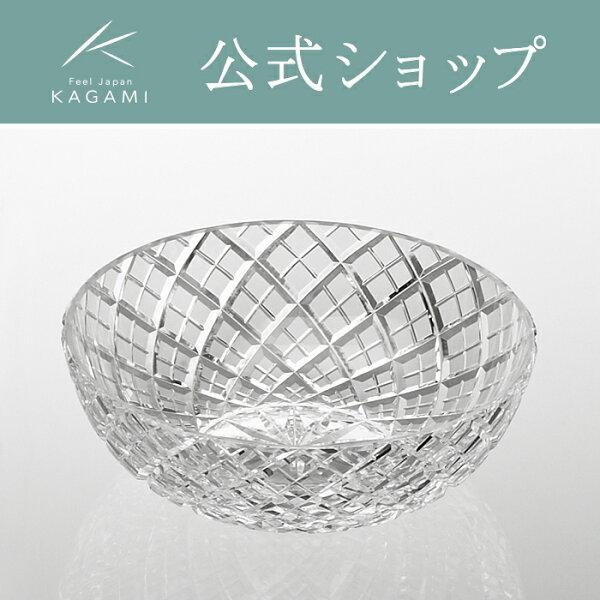 KAGAMIカガミクリスタル小鉢江戸切子矢来重紋M347-1564