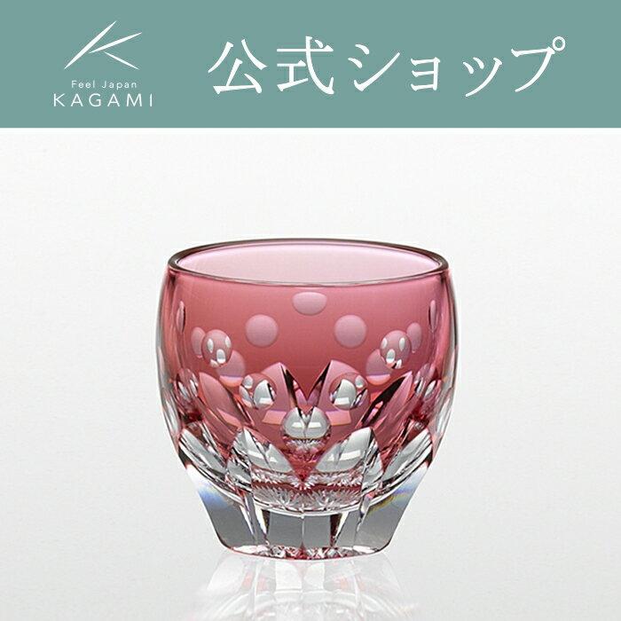 江戸切子 カガミクリスタルKAGAMI冷酒グラス冷酒杯「桜」T535-2683-CAU