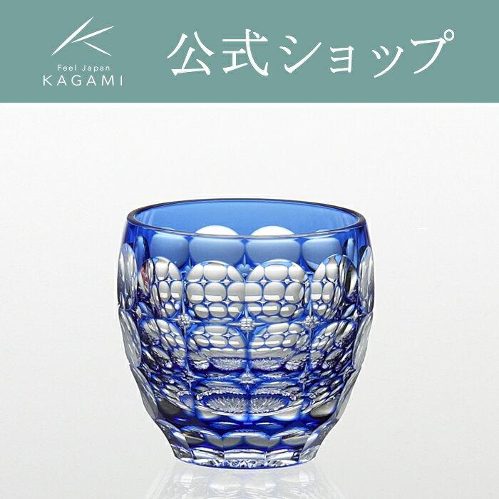 江戸切子 カガミクリスタルKAGAMI冷酒グラス冷酒杯「紫陽花」T535-2684-CCB