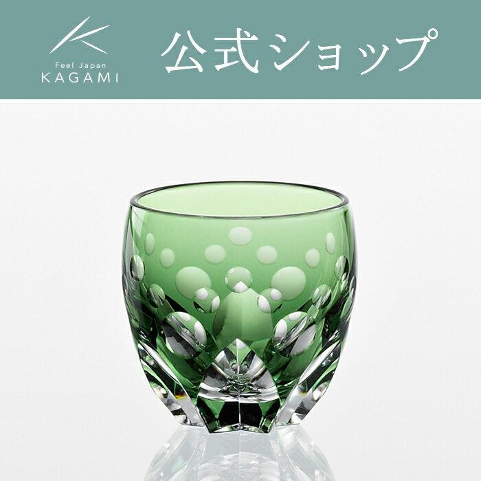 江戸切子 カガミクリスタルKAGAMI冷酒グラス冷酒杯「水仙」T535-2838-CGR