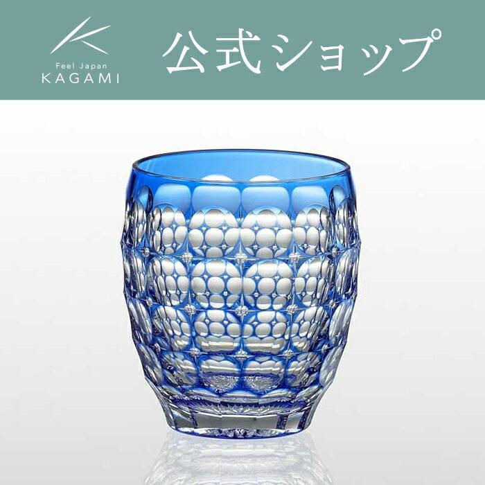 江戸切子 カガミクリスタルKAGAMIロックグラスT727-2684-CCB