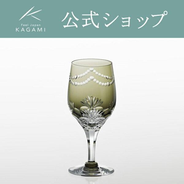 【カガミクリスタル直営店】江戸切子カガミクリスタルKAGAMI華シリーズワイングラスKW272-2761-BLK