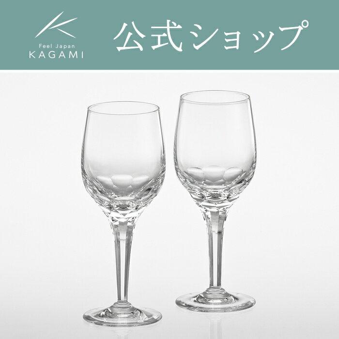 カガミクリスタル KAGAMIペアワイングラス KPS9802-F8