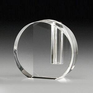 【ポイント5倍キャンペーン実施中】【メーカー直営店】カガミクリスタル KAGAMI オプティカルガラス 一輪挿し インテリア F491