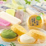 餅の田中屋 昔ながらのアイスキャンデー A1-2【冷凍】【同送不可】【福井 福井県 お土産】