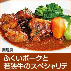 ふくいポークと若狭牛のスペシャリテ1-2福井お土産(おみやげ)福井県(名物)