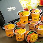 完熟マンゴー&パッションフルーツプリン