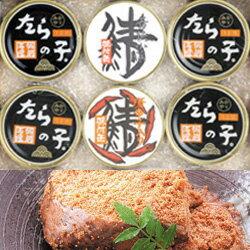 福井の味C27-13