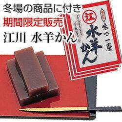 寒い冬に、暖かいお部屋で食べるなら断然コレ。福井名産、黒糖風味の冬の味です