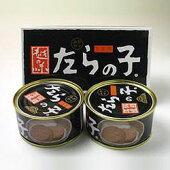 たらの子うま煮缶詰たら缶2缶入