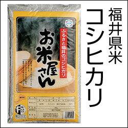 福井県米コシヒカリ10kg箱なし【楽ギフ_のし】【RCP】