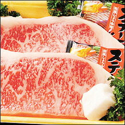 若狭牛サーロインステーキ200g3枚【送料無料】【楽ギフ_のし】【RCP】