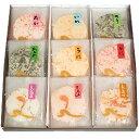 ■海鮮献上焼煎餅 16-7【福井 福井県 お土産】 その1