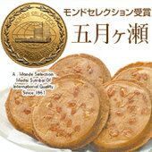 五月ヶ瀬煎餅(8枚入)