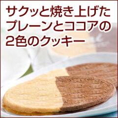 五月ヶ瀬 「ai」…モー娘。高橋愛さんも大受け!【楽ギフ_のし】【RCP】