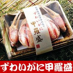 ■ずわいがに甲羅盛(3ハイ入)B福井県/名産品(旬鮮)