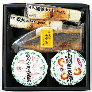 魚介類・水産加工品, セット・詰め合わせ  8-3