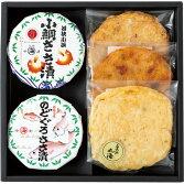★小浜丸海花膳8-1【冷蔵】【同送不可】【送料無料】