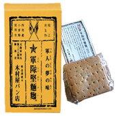 軍隊堅麺麭(ぐんたいかたパン)6枚入×1箱