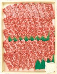 若狭牛すきやき肉・焼肉セット【送料無料】【楽ギフ_のし】国産牛肉【RCP】