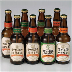 北陸の地ビール・吟醸生貯セット【送料無料】