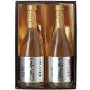 一本義 贈酒37-7福井県の酒 720ml×2福井県