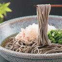 永平寺御用達(粗挽)そばセット(ヤマサ製麺)7-3B【冷蔵】...