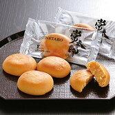 西洋菓子倶楽部常太郎福井県産コシヒカリ