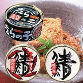 サバ缶/たらこ
