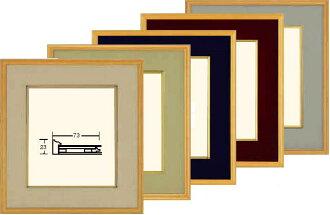 供彩色紙數額、彩色紙使用的畫框、彩色紙畫框4900木製F10 455x530mm