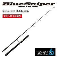 ������̵����YAMAGABlanks(��ޥ��֥��)BlueSniper81/8Blacky�ڥ֥롼���ʥ��ѡ�81/8�֥�å����ۡڥ��ԥ˥�ǥ�ۡڥ���ߥ���Х��