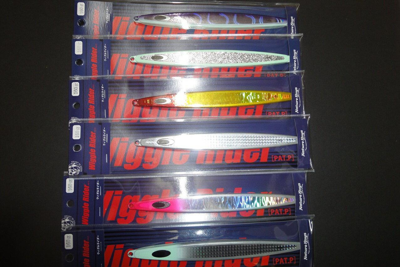鉄ジグ ウイグルライダー 190g 限定カラー追加