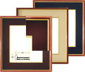 供4152 F6彩色紙數額、彩色紙使用的畫框、彩色紙畫框