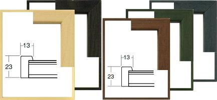 デッサン額縁,水彩額縁F10、スケッチF105767マットつき/木製40%OFFアクリル付き